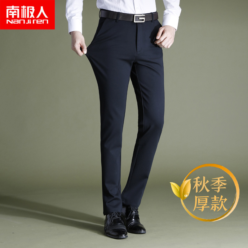 Antarctic autumn winter casual pants mens slim thick business suit straight elastic wrinkle resistant youth long pants