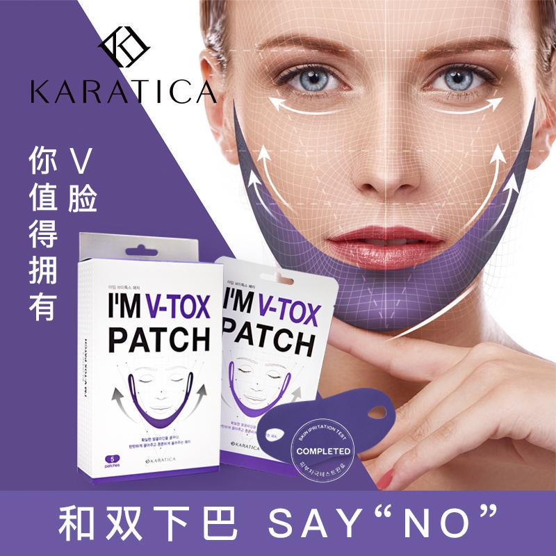 我是大美人推荐Karatica/凯拉帝卡V脸绷带贴紧致肌肤提拉面膜现货