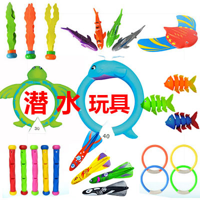 Childrens swimming pool underwater training diving toy devil shark thunder seaweed baby water early education ring stick