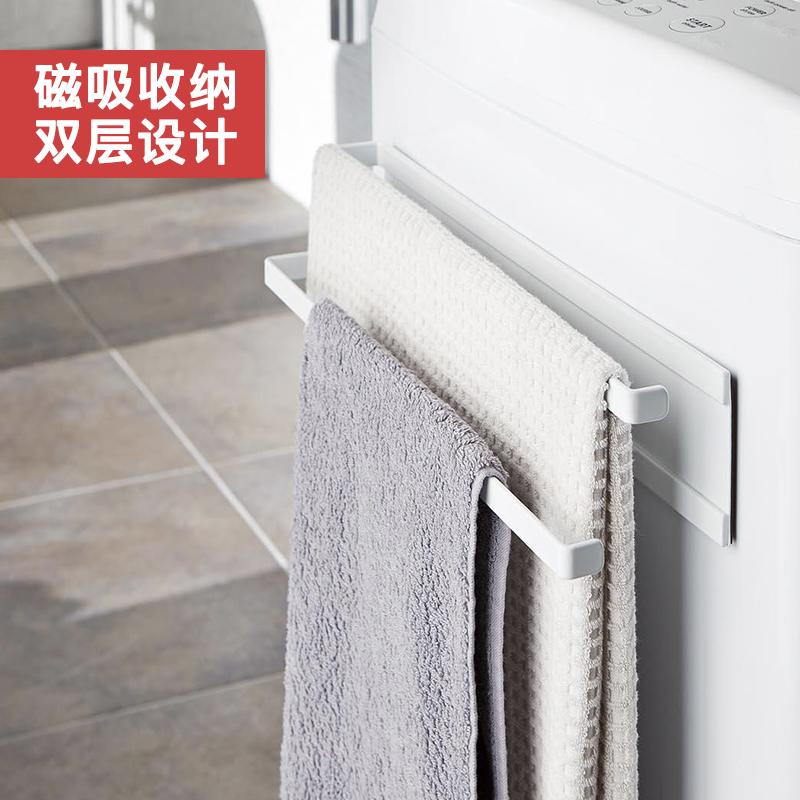 厨房免打孔毛巾架磁吸侧挂冰箱双杆38.80元包邮