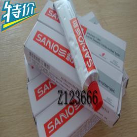 电伴热带防水密封胶接线盒防水硅胶704硅橡胶电子设备粘和性胶