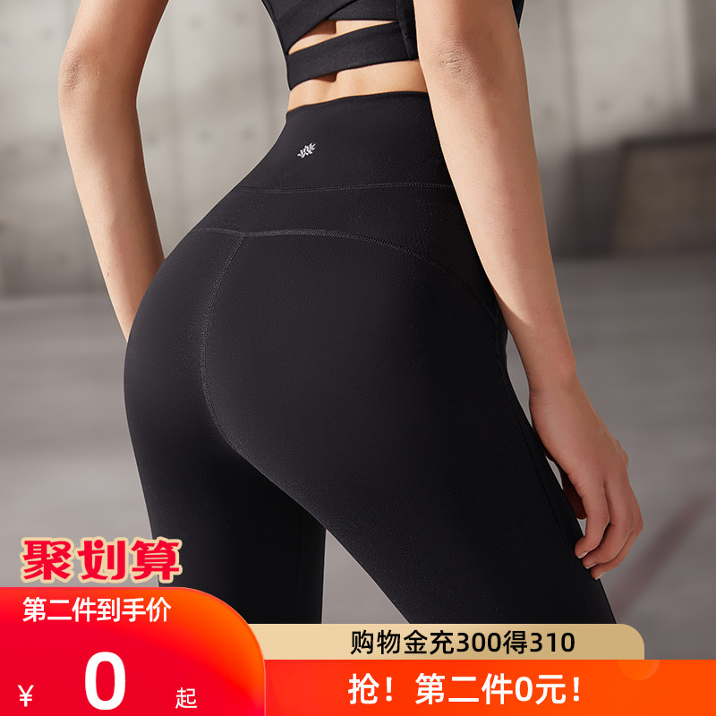 奥义瑜伽服女超高腰收腹弹力打底裤修身提臀专业运动大码健身裤子