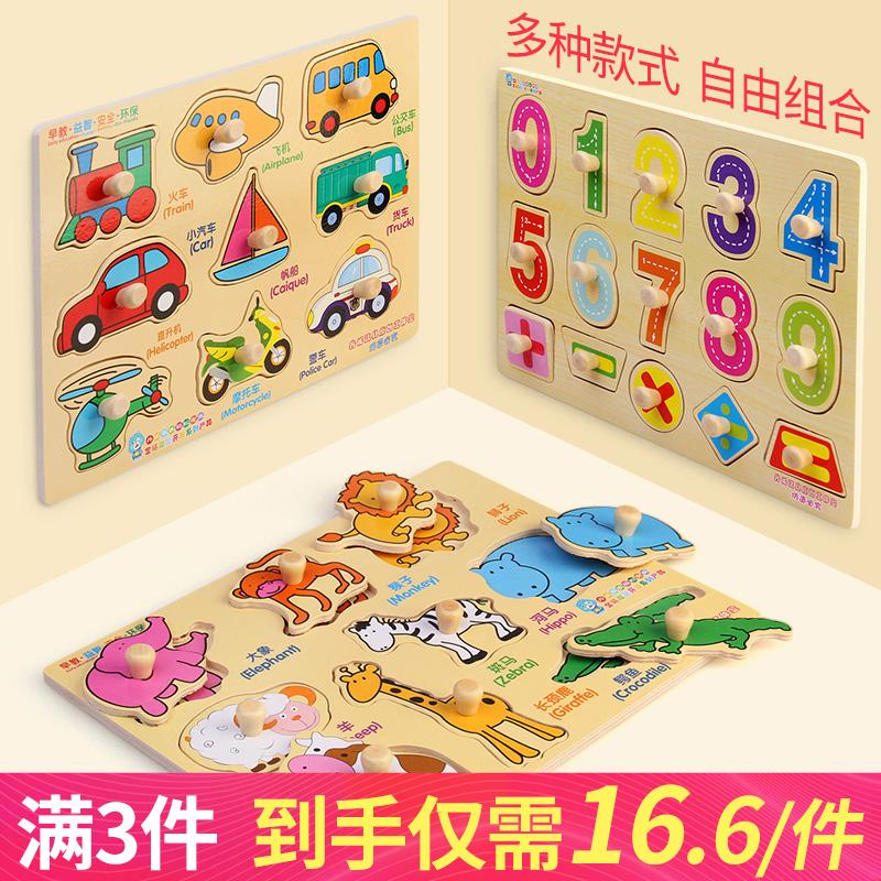 拼图儿童益智玩具3-6周岁早教立体拼板1-3-4-6岁男孩女孩宝宝玩具