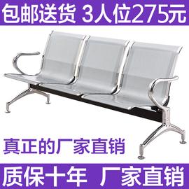 三人位排椅机场不锈钢长椅子医院等候诊椅公共联连排座椅输液椅图片