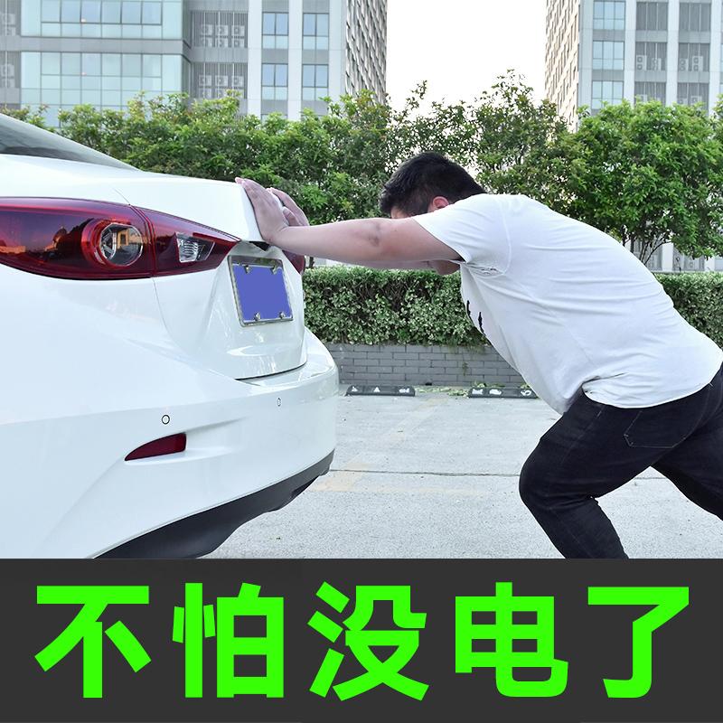 汽车充电器12v24v大功率全充电机