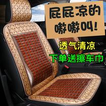 棉亚麻汽车坐垫无靠背三件套四季通用后排单片防滑免绑单个屁屁垫