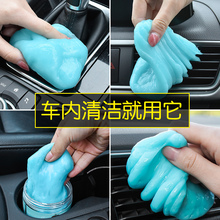 Multi-function black technology of sticky dust artifact for cleaning crevices in interior decoration of automobile with soft glue