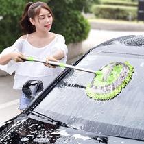 洗车拖把专用刷车刷子软毛不伤汽车用擦车长柄除尘工具伸缩非纯棉