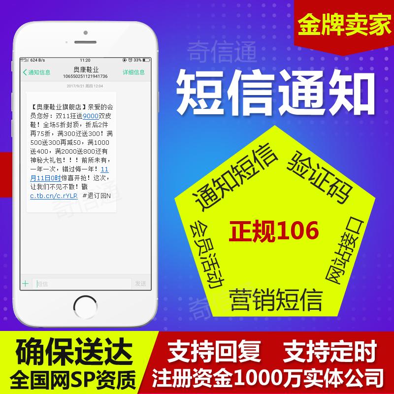Уведомление клиента один Уведомления Уведомления о регистрации Holiday SMS Birthday Software Computer версия Ответ поддержки