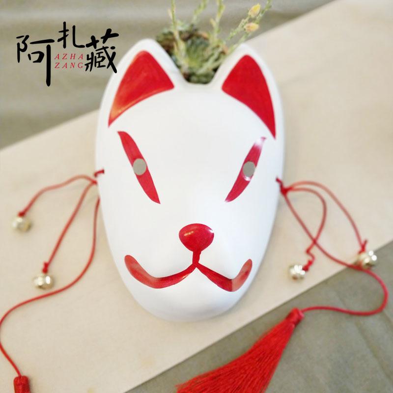 日式手绘和风狐狸面具动漫cosplay舞会全脸面具塑料阴阳师神乐