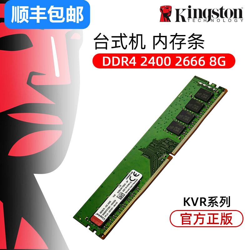 Оперативная память Артикул 545244822536