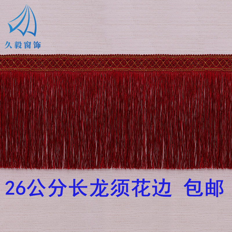 European style curtain lace 26cm wide dragon whisker spike dense tassel curtain bottom decoration accessories package