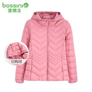 堡狮龙秋装新款女装保暖可收纳轻薄羽绒服女短款外套123001050