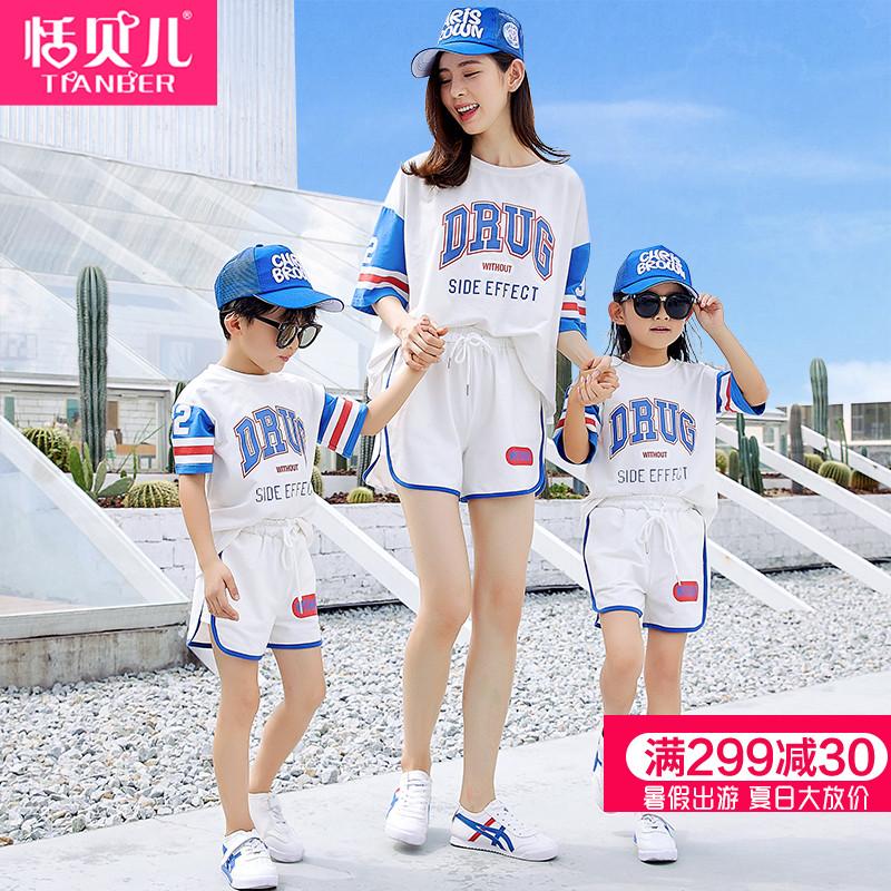 亲子装T恤套装2018新款潮春装一家三口运动装家庭母女夏装全家装