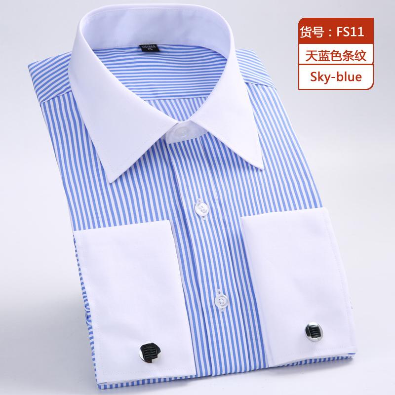 秋季长袖衬衫免烫法式袖扣衬衫商务修身正装白衬衣男士休闲寸衫限2000张券