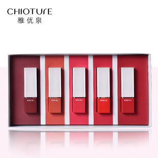 Chili spring] five color lipstick lasting moisturizing lipstick set