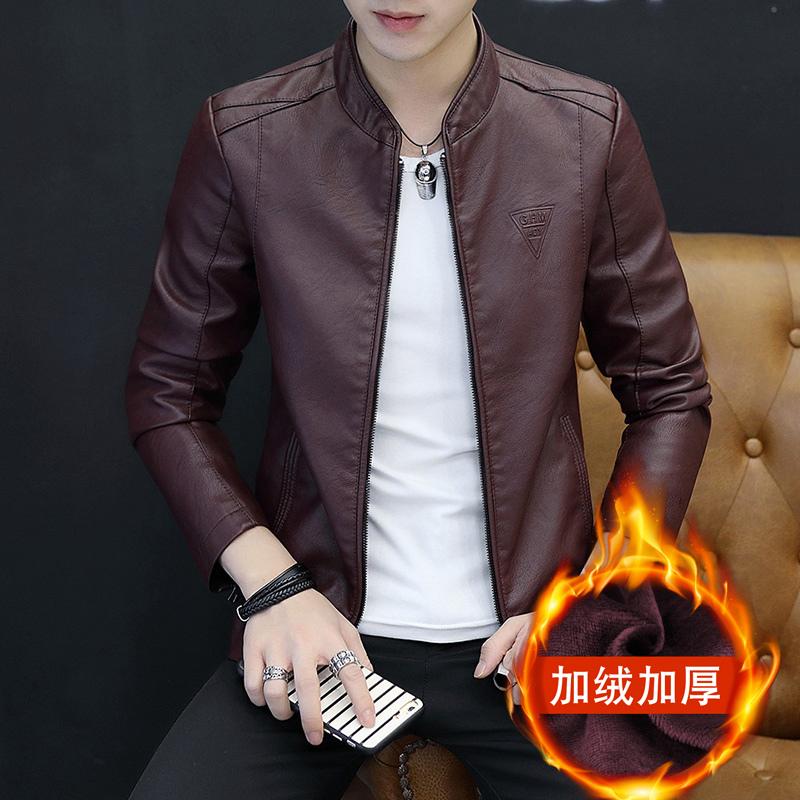 Leather Mens coat slim Korean fashion cool autumn and winter locomotive wear youth 2020 new jacket Plush
