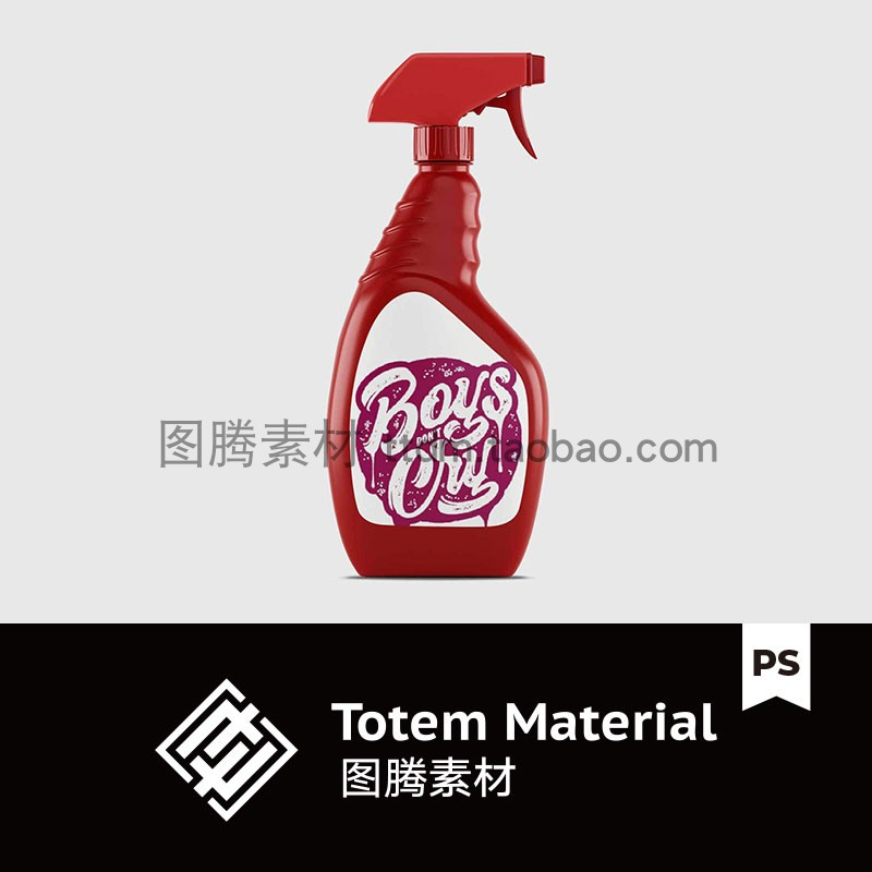 Clean press spray product plastic packaging map prototype appearance adhesive design renderings PS material