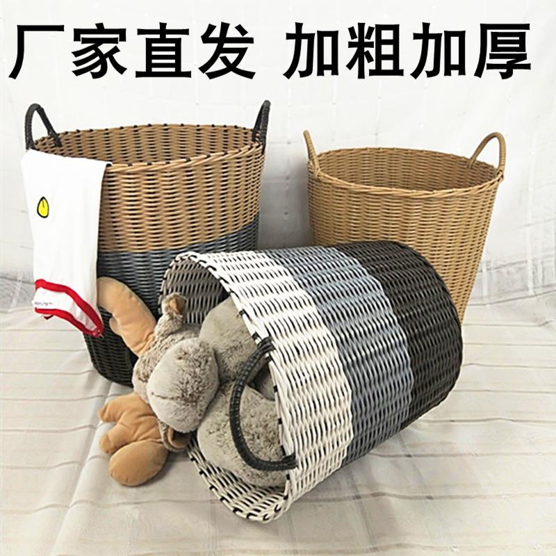 塑料编织脏衣篮收纳筐脏衣服折叠篓洗衣篮玩具箱浴室衣物储物篓子