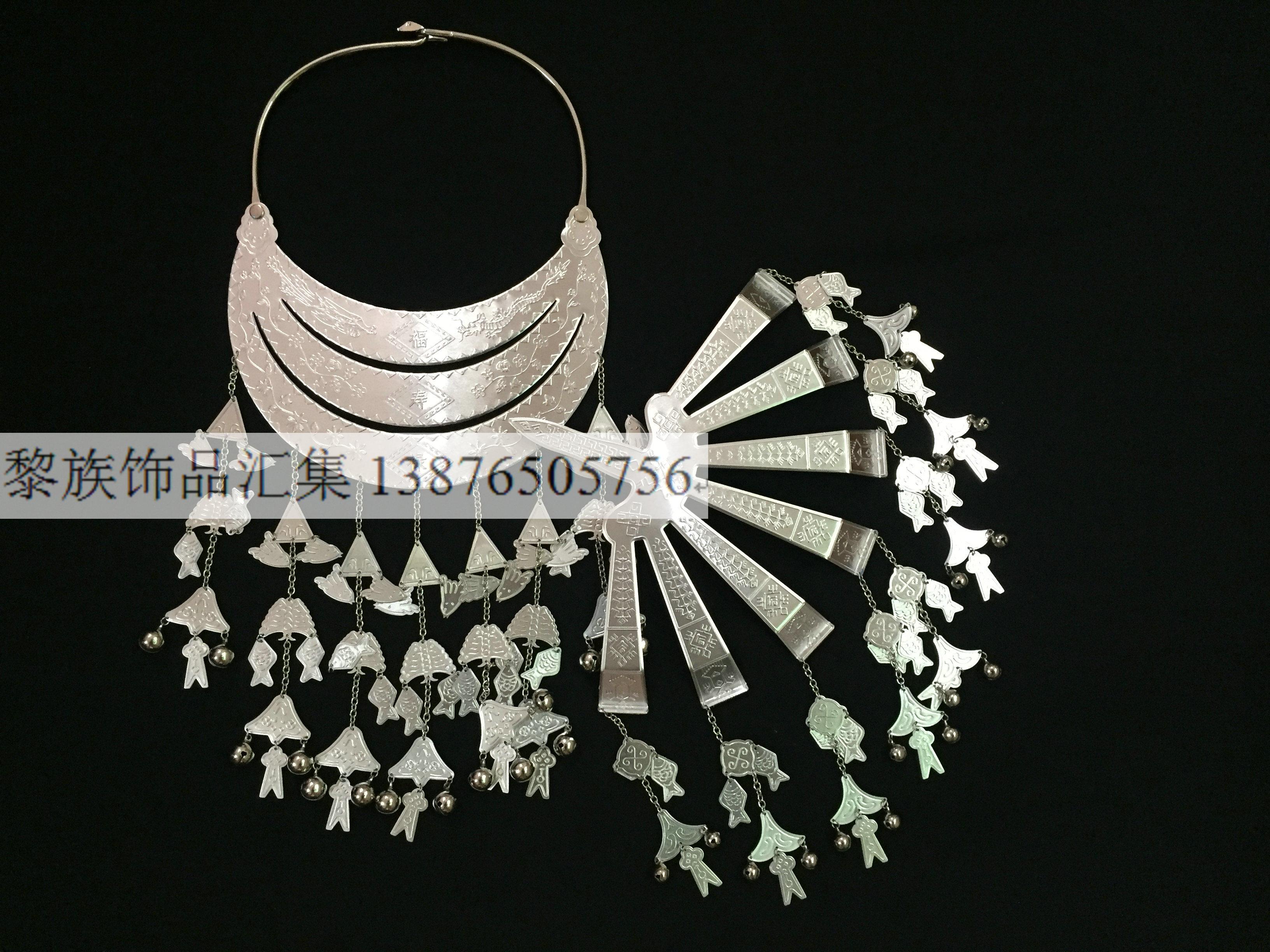 Хайнань специальности Ли алюминий Аксессуары для волос для волос свадебное Аксессуары для волос Li национальный головной убор