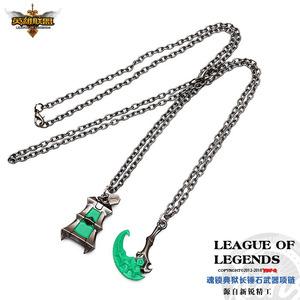 英雄联盟周边项链 锤石项链魂锁典狱长武器模型挂件 情侣项链吊坠