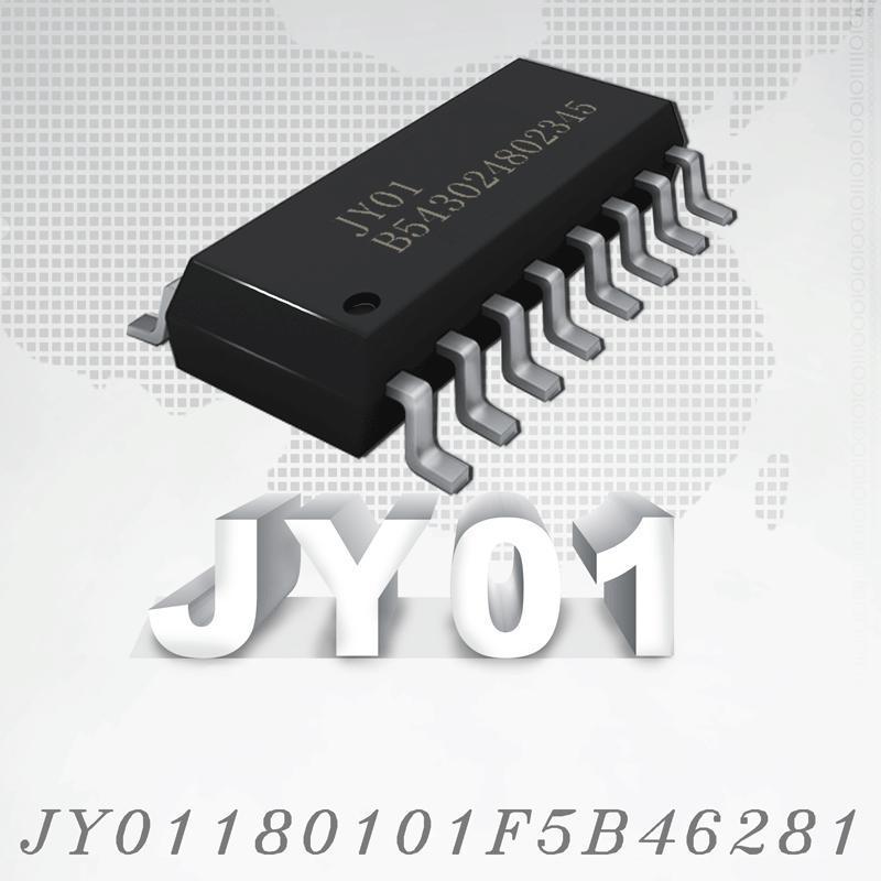 JY01A JY01 6281电机驱动芯片 BLDC IC 直流无刷电机控制 SOP-16