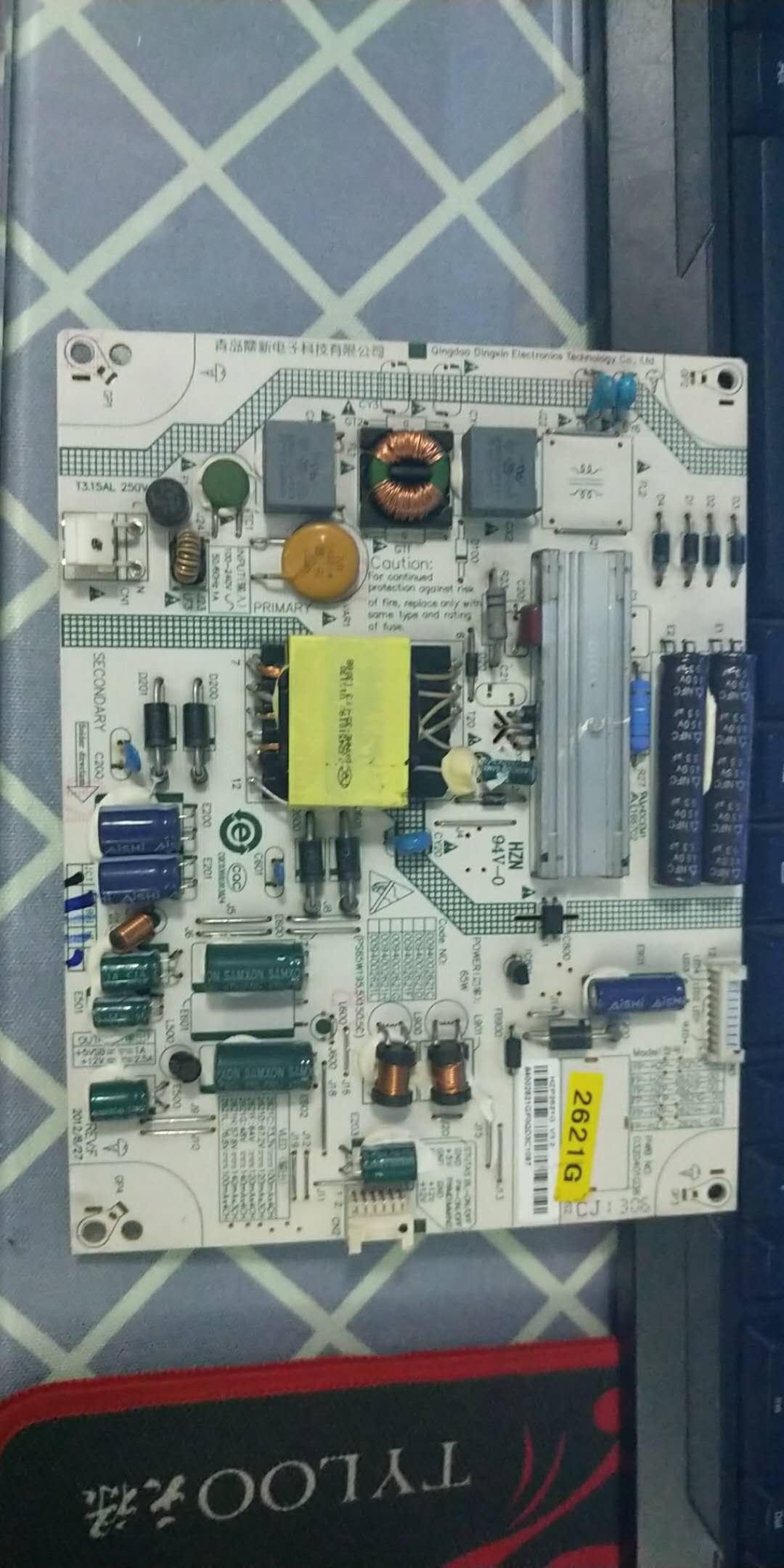 原装海尔le32a910电源板
