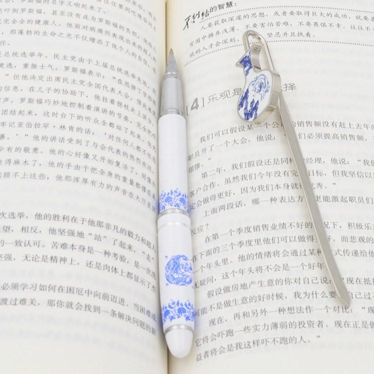 龙纹青花瓷签字笔书签套装中国特色出国礼物送老外商务会议小礼品