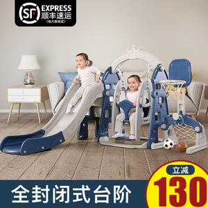 儿童滑滑梯室内家用多功能滑梯秋千组合小型游乐园宝宝玩具加厚218元
