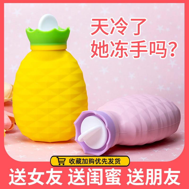 硅胶迷你热水袋女学生注水暖手袋包邮随身灌水暖水袋婴儿小号可爱