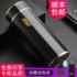 Sibao vacuum flask 6th element 304 stainless steel vacuum nano energy cup male portable teacup business water cup