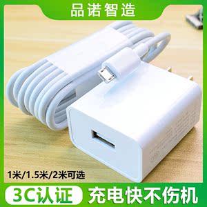 领2元券购买华为畅享8/ 9 9e 9s 9plus充电线