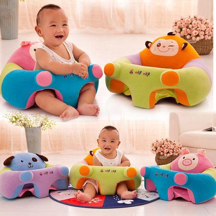 宝宝学座椅儿童小沙发婴儿练习坐姿神器小板凳防摔创意新生儿早教