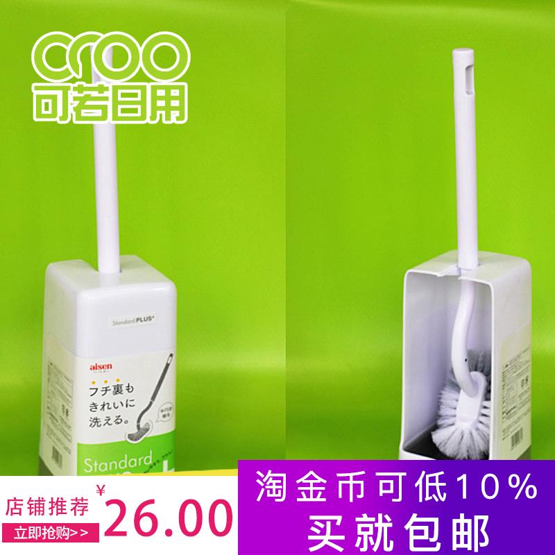 日本马桶清洁刷卫浴清洁刷卫生间半圆刷头无死角清洗厕所刷 包邮