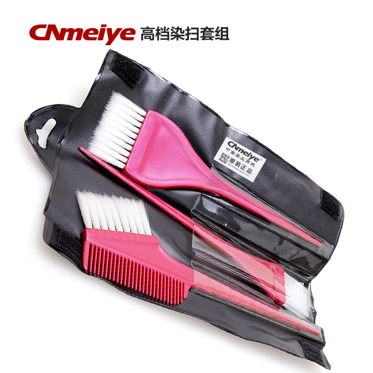 染发刷子三件套染发梳染扫套装焗油发扫专业美发工具双面焗油刷子