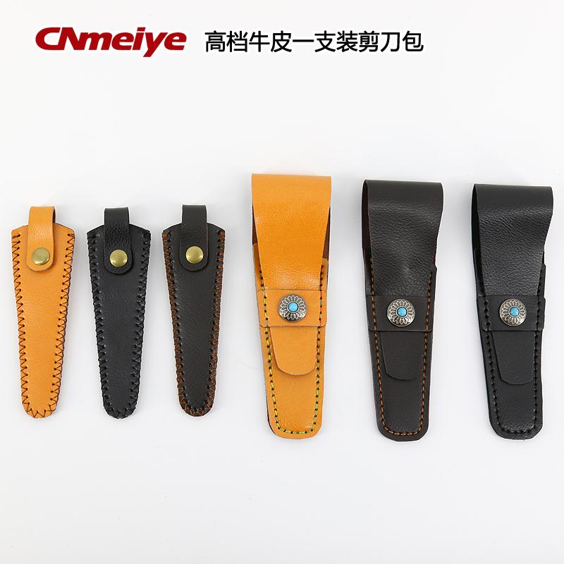 Cnmeiye натуральная кожа ножницы крышка защита кожи куртка сын парикмахерское дело выделенный одного только установлен лицевая коровья кожа стрижка ножницы закутать ребенка