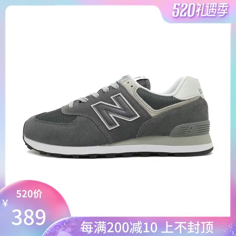 坏蛋的店New balance/NB 男鞋 复古 慢跑鞋 休闲运动鞋ML574EPH