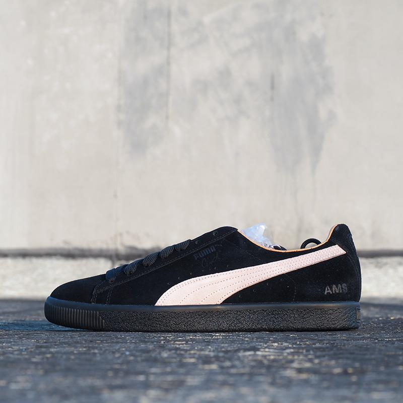 彪马Puma x Patta Clyde联名款黑粉板鞋男鞋休闲鞋363312-01