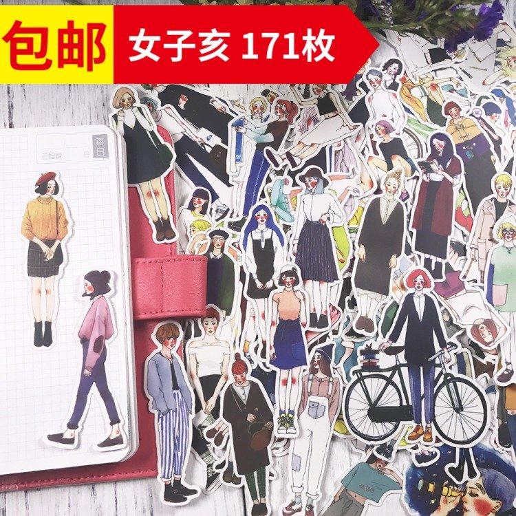 包邮 手帐贴纸女子亥171枚森系女孩女生手账日记相册装饰贴纸胶带