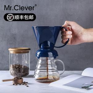 领5元券购买台湾Mr.Clever聪明杯 咖啡滤杯手冲滴滤式滤壶 过滤网咖啡滤器
