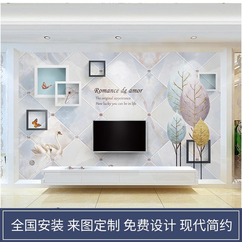 近代的で簡単な壁紙の洋式の3 d立体の壁紙の映画とテレビの壁の8 Dは壁画の居間のテレビの背景の壁の壁紙を飾ります。