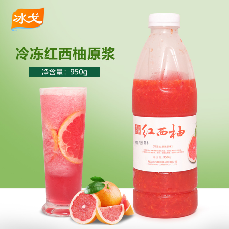 Tropical bird red grapefruit fruit grain milk tea shop special jam frozen fruit juice beverage