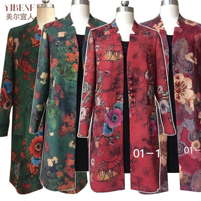 美尔宜人MR-B01-1-2专柜花色套头中老年时尚妈妈二件套T恤外套秋