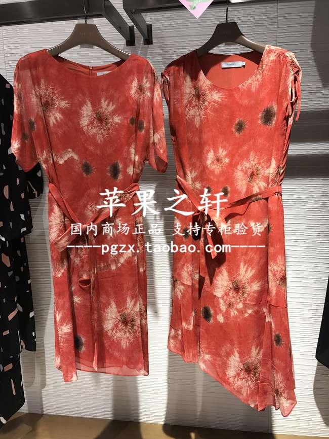 专柜正品AIKERL/艾可儿女装国内代购18夏款连衣裙D182316 D182318