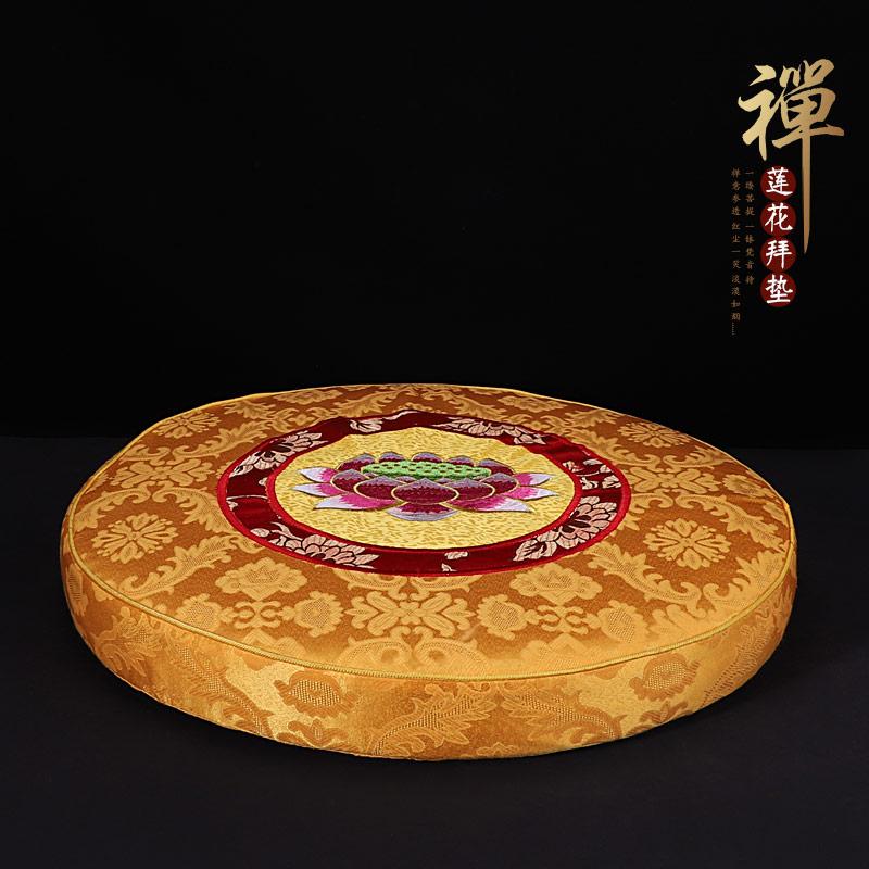 Подушки для медитации Артикул 597602284870