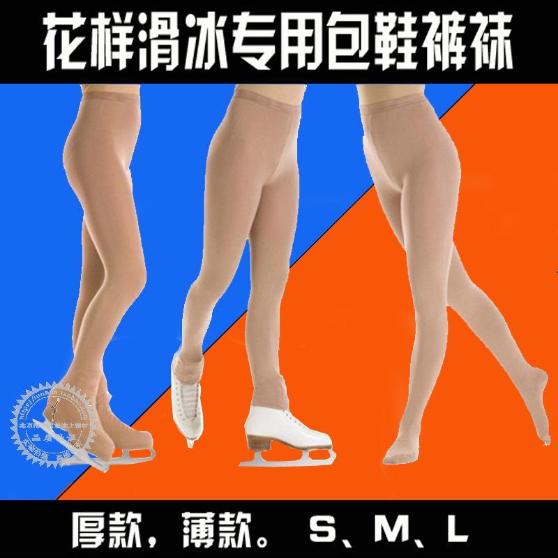 儿童加厚花样滑冰袜子 包鞋袜 溜冰袜 专用滑冰裤袜 包脚袜