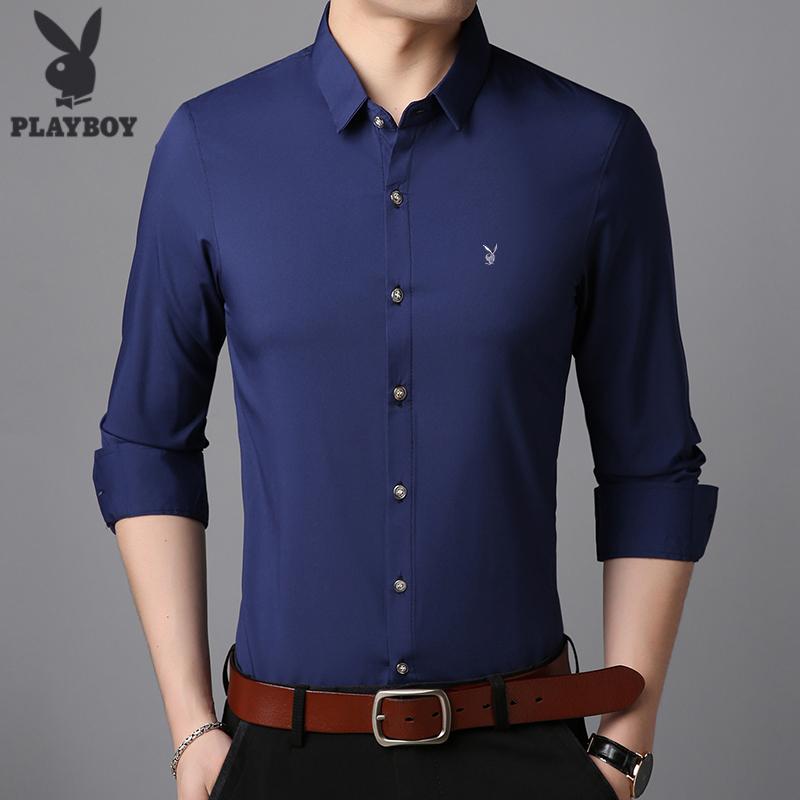 花花公子衬衫男长袖中青年男士休闲潮流白衬衣韩版帅气格子寸衫男