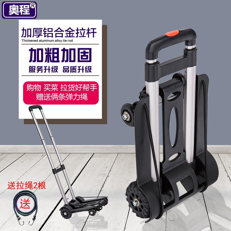 Складные коляски для детей Артикул 43564501890