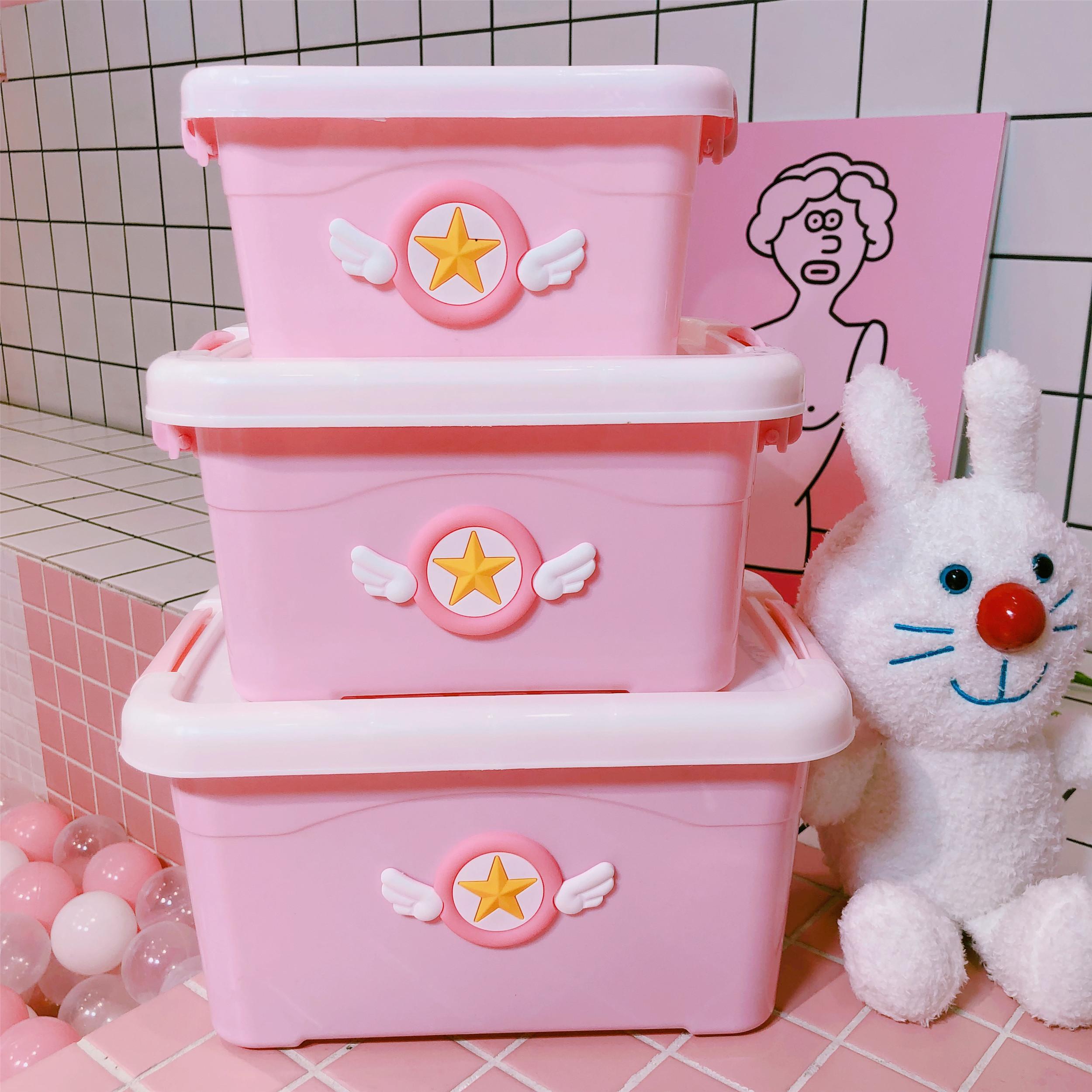 粉色可爱卡通手提收纳箱储物箱整理箱杂物盒内衣桌面化妆品收纳箱