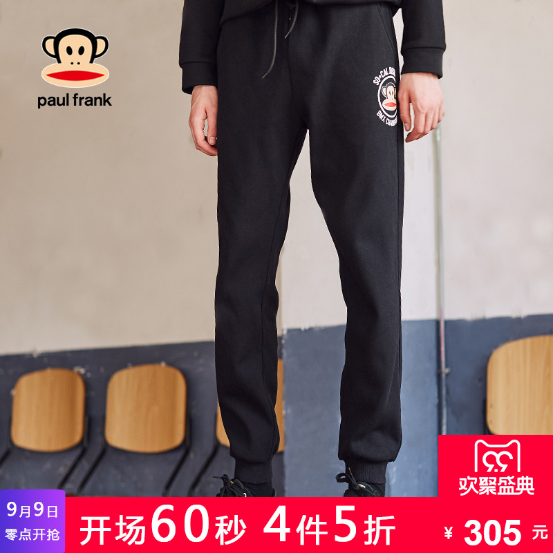 G新款街拍裤子男潮宽松显瘦2018大嘴猴男裤子FrankPaul